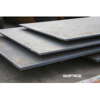 Buy cheap S235J2W normalized atmospheric corrosion resistant weathering structural steel plate from wholesalers