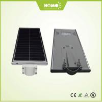 China Best design 8W~60W integrated solar street light , pole is opitional on sale