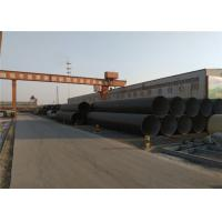 Buy cheap spiral steel pipe for oil pipeline construction , ms iron tube saw pipe submerge arc welding pipe from wholesalers