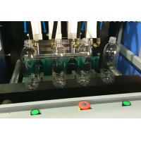 Buy cheap 4 Cavity Bottle Blowing Machine , PLC Control Bottle PET Blower Machine from wholesalers
