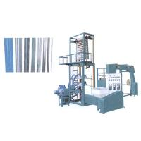 Buy cheap Saving Electricity Ldpe / Lldpe Zipper Film Blowing Machine / Machinery from wholesalers