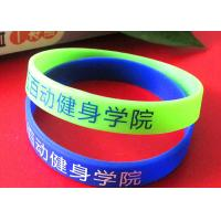 Buy cheap FIFA Rubber Bracelets With Sayings , Colored Rubber Bracelets AZO Free from wholesalers