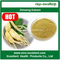 Buy cheap Panax Ginseng Leaf and Stem Extract from wholesalers