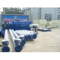 Buy cheap Dry Powder Inclined Screw Conveyor MG-LSY Screw Conveyor For Powder from wholesalers