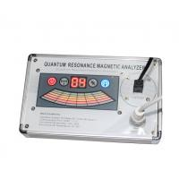 Buy cheap Original Software Quantum Magnetic Resonance Analyzer Free Updated from wholesalers