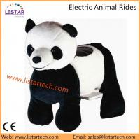Buy cheap Battery Toy Car Baby Ride on Toy Lovely Animal Toy on Rides, Baby Animal rides for sale from wholesalers