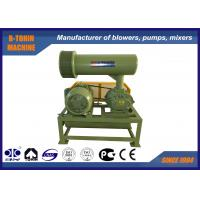 Buy cheap 10m3/min Three Lobe Roots Blower , Low Pressure Rotary Air Blowers from wholesalers