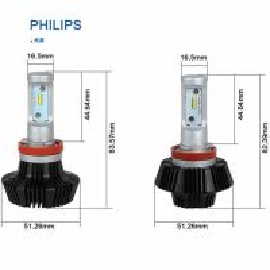 China High Power Car LED Light Bulbs 70w 8000lm 12v / 24v , H8 / H9 / H11 on sale