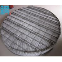 Buy cheap Wire Mesh Demister Pad Column Internals from wholesalers