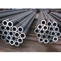 Buy cheap TP347H A213 Seamless Stainless Steel Pipe Seamless Boiler Tubes Round Shape from wholesalers