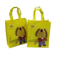 Buy cheap Non Woven Fabric Carrier Bags Waterproof With Cartoon Printing For Shopping from wholesalers