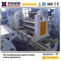 Buy cheap The lastest designing high quality Hydraulic Metal Slitting Line from wuxi factory from wholesalers