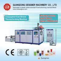Buy cheap Plastic thermoforming machine for cups or containers with max forming depth 170mm S7125D from wholesalers