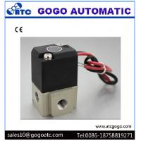 Buy cheap 3 Way Pneumatic High Frequency Solenoid Valve 1/8 Thread 24V DC VT307 Dust Proof from wholesalers