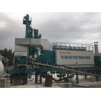 Buy cheap 30T Filler Tank Full Automatic Batching Plant , Asphalt Mobile Plant Ingersoll Rand Air Compressor from wholesalers