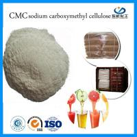 Buy cheap White CMC Food Grade , High Purity Sodium Carboxymethyl Cellulose CMC from wholesalers