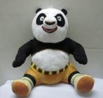 Buy cheap Kungfu Panda Sitting Pose Plush Toys from wholesalers