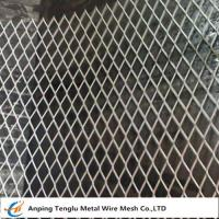 Buy cheap Wall Plaster Mesh|Plaster Diamond Expanded Metal Lath for Building Internal/External Decoration from wholesalers