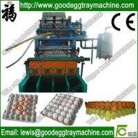 Buy cheap Egg Tray Making Machine (FC-ZMG4-32) from wholesalers