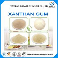 Buy cheap White Powder Xanthan Gum Food Additive 80-200 Mesh For Bakery from wholesalers
