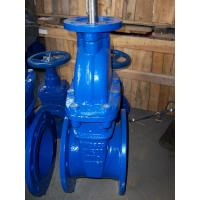 Buy cheap Gear Box Soft Seated Gate Valve For AUMA Actuator Flange F14 from wholesalers