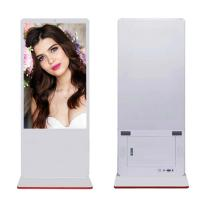 Buy cheap 55 inch floor standing lcd advertising player android digital advertising display player from wholesalers