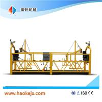 Buy cheap Window cleaning machine ZLP630 suspended scaffolding platform from wholesalers