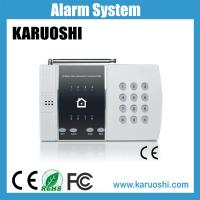 Buy cheap Wireless 8 zones home alarm system from wholesalers
