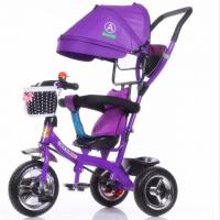 Buy cheap China manufacture fashion design purple baby tricycle steel material with push bar from wholesalers