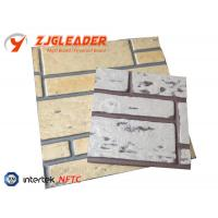 Buy cheap Long-life Heat presservation Waterlight exterior wall panels from wholesalers