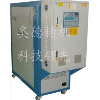 Buy cheap 300 Degree Hot Oil Mold Temperature Control Units 2.2kw For Injection Molding from wholesalers