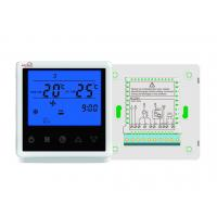 Buy cheap Touch Button 3 Speed Fan Coil Smart Room Thermostat / Fan Coil Unit from wholesalers