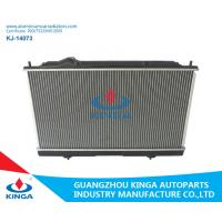 Buy cheap MB538506 Aluminium Car Radiators High Capacity Radiators With ISO9001 / TS16949 from wholesalers