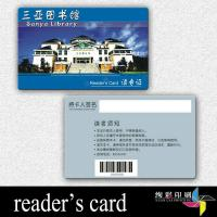 Buy cheap CR80 Offset Printing Barcode Plastic Cards For Malls / Convenience Stores from wholesalers