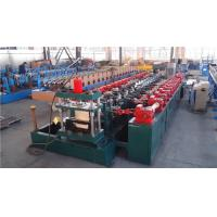 Buy cheap 3.5mm C Z Purlin Roll Forming Machine For construction 1.5-3.5mm Thickness product