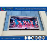 Buy cheap Waterproof IP65 Video Wall Led Display P8 SMD2323 LED screen from wholesalers