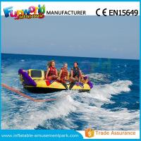 Buy cheap Custom Colorful Inflatable Water Toys Inflatable Crazy UFO For Water Games from wholesalers