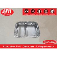 Buy cheap Disposable Aluminium Foil Container Two Compartments 1050ml volume For Foods packing from wholesalers