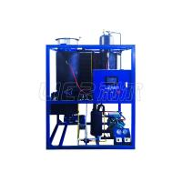 Buy cheap Hot Sales 1ton Tube Ice Maker Edible Transparent Tube Ice Making Machine from wholesalers