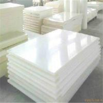 Buy cheap Teflon/PTFE  sheet from wholesalers