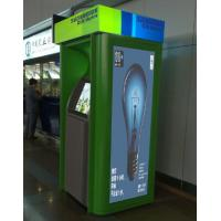 Buy cheap Large Capacity Reverse Vending Machine , IC Card Recycle Vending Machine from wholesalers