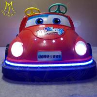 Buy cheap Hansel children bumper car coin operated machine plastic ride on animal car from wholesalers
