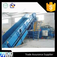 Buy cheap Waste paper automatic horizontal baling press machine from wholesalers