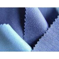 Buy cheap Twill Double DOT Polyester Fusible Interlining from wholesalers