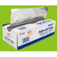 Buy cheap 9''x10 3/4 Pollution-free POP-UP Foil Aluminum Foil Sheet GRILL WRAPPERS from wholesalers