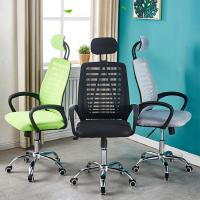 Buy cheap Modern High Back Leather Computer Office Chair Rotating Adjustment from wholesalers