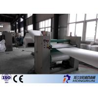 Buy cheap Wind / Water Cooling Foam Sheet Making Machine With CE / ISO9001 Certificate product