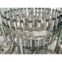 Buy cheap 3 In 1 Fruit Juice Filling Machine / Fruit Juice Bottling Machines 500ml Glass Bottle from wholesalers