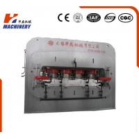 Buy cheap High Effciency Automatic Laminate Hot Press Machine Short Cycle For Laminated Flooring from wholesalers