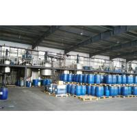 XIANHUA (SHANGHAI) BIO CHEMICAL CO.,LTD.